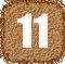 Вашето число в живота - 11